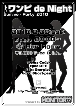 onepe2010_2.jpg