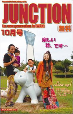20101004-1.jpg