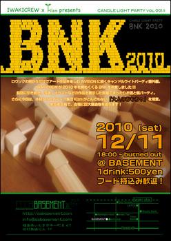BNK_web.jpg